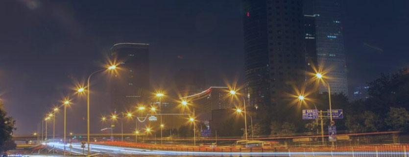 urban led street light